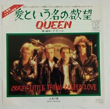 "Queen Crazy Little Thing Called Love single 7"" Japon"