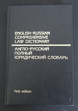 English-Russian Comprehensive Law Dictionary Англо-Русский Hardcover 389pp