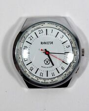 "Russian watch ""The Raketa"" 24 hour dial. Time zone design. Mineral glass. White"