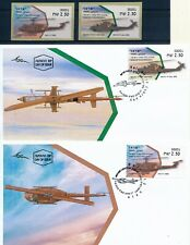 ISRAEL 2020 AIR FORCE HELICOPTERS BELL AH-1F COBRA+BELL 212 ATM LABELS 001 &FDCs