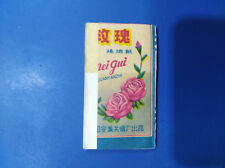china booklet cigarette rolling paper --1980s-Meigui(rose)