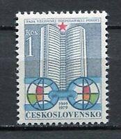 33293) Czechoslovakia 1979 MNH Comecon 1v