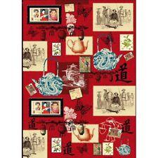 Papier de découpage Chine Ancienne  DFG374 50x70 cm Decoupage Paper China