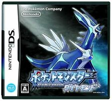 Used Nintendo DS Pokemon Diamond Japan Import (Free Shipping)