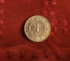 Suriname 1 Cent 1988 Unc World Coin KM11b Nice uncirculated South America