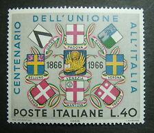 1966  ITALIA  40 lire Centenario Dell'Unione All'Italia  Varietà    MNH**