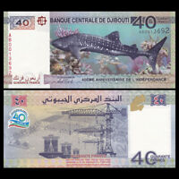 Djibouti 40 Francs Banknote, 2017, P-NEW, UNC, Africa Paper Money