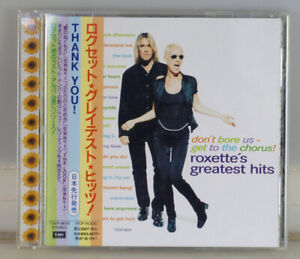 ROXETTE. DON'T JUST BORE US - GREATEST HITS JAPAN. RARE SAMPLE CD. TOCP-8678