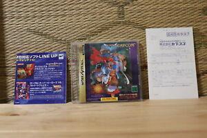 Vampire Savior no ram ver w/reg card flyer Sega Saturn SS Japan VG!