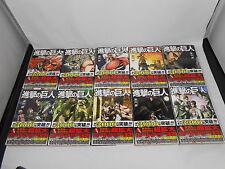 Attack on Titan Shingeki no kyojin manga comics 1-20 Japanese version
