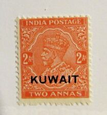 KUWAIT Sc# 23a small die * MH 2 As postage stamp. fine +