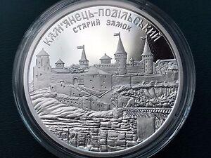 Ukraine,10 Hryven, Kamianets-Podilskyi Castle , Silver 2017