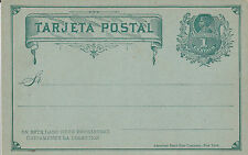 Chile 1882 - 1894 Postal Stationery Card TP06 Colon 1c mint fresh