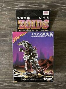 Zoids EMZ-22 Iguan Dinosaur Type Kit