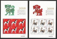 P.R. OF CHINA 2018-1 ZODIAC YEAR OF DOG SOUVENIR PACK 2 MINI PANE 6 STAMPS MINT