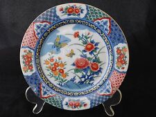 Imari Fine Porcelain Plate by Global International