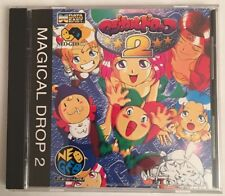 MAGICAL DROP 2 - NEO GEO CD - WITH SPINE - NEAR MINT
