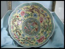 PORCELAINE IMPERIALE de CHINE / Mark: Jingdezhen Zhi EGGSHELL BOWL DRAGON