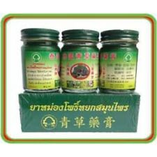 50g Pack of 3 Phoyok Thai Green Balm Bites Stings and Swellings
