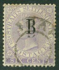 SG 18 británico P.O en Siam: Bangkok 1882-85 6 C Violeta wmk corona ca. muy bien..