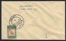 "JORDAN PALESTINE 1952 ""JENIN"" SUPERB HALF MOON CANCEL ON COVER TO JERUSALEM"