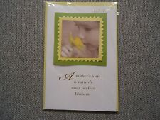 Papyrus Mothers Day Card (Mothers Love) New & Sealed w/Envelope (M16)