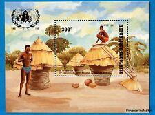RÉPUBLIQUE TOGOLAISE Togo CONSTRUCTION DE SILOS   BLOC 177 NEUF ** BD89