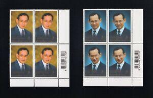 B4 THAILAND 2006 - 60th Anniversary King RAMA 9 Throne 1st series (MNH)
