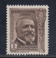 ESPAÑA (1936) NUEVO SIN FIJASELLOS MNH SPAIN - EDIFIL 697 (5 cts) PRENSA LOTE 2