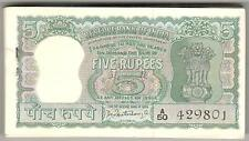 5 Rupee Bundle ★ P C Bhattacharya ★ Diamond Issue ★ Very Rare In Top Grade ★