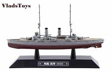 Eaglemoss 1:1100 Imperial Japanese Navy Battleship Satsuma 1910 #45 EMGC45
