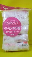 New 5x High Quality Women Disposable Panty from Japan-Large