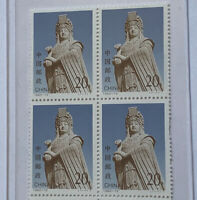 China Stamp Lot R11 Statue MInt Hinged One Set