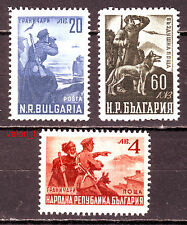 1949  Bulgaria  Border guard  Dogs Binoculars Guns incl. Air mail stamp MNH **