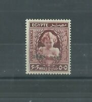 EGYPT 1943 BIRTHDAY MNH**