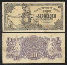 Netherlands Indies - WWII Era 10 Roepiah Note (1944)  P131 - F/VF