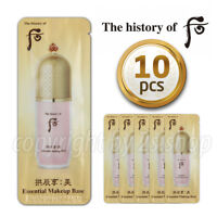 [The History Of Whoo]  Essential Makeup Base 1ml x 10pcs