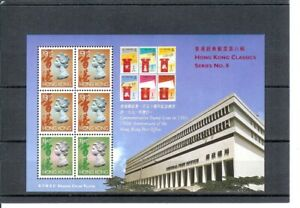 "HONG KONG SS #651Al   MNH  F-VF  ""Classic Series No. 8""  1992 issue"