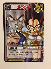 Dragon Ball Z Card Game Rare Part 1 - D-54