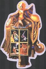 Gambie 2003 Circus Festival/CLOWNS/PUMA/éléphant/Acrobat/Animaux M/S (s5669a)