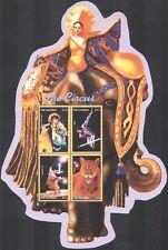 Gambia 2003 Circus Festival/Clowns/Puma/Elephant/Acrobat/Animals m/s (s5669a)