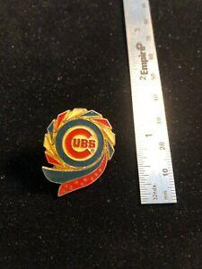 """Chicago Cubs """"Sawblade"""" Logo Collectable Lapel Pin - MLB"""