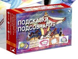 Russisch 2021 Deck Hinweise Unterbewusstseins Metaphorische assoziative Karten