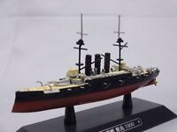 Eaglemoss 1/1100 Shikishima 敷島 Battleship Warships Japanese Diecast Mini WS30