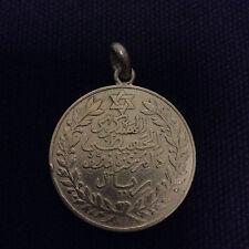 Pendentif MAROC 5 Dirhams 1-2 Rial  AH 1329  Moulay Hafid  MOROCCO 1910 MAGHRIB