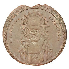 1500-1700s Late/Post Medieval Byzantine Orthodox Relic Icon Copper Pendant Old J