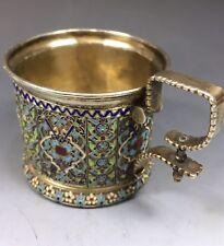 Antique Russian 84 Silver Enamel Glass Holder 1877 Khlebnikov, Подстаканник 216g