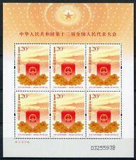 China PRC 2013-4 Nationalkongreß Wahlurne People`s Congress Kleinbogen ** MNH