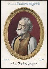 santino-saint carte AIGUEBELLE-SAINT MATTHIEU EV