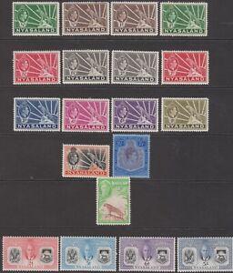 Nyasaland 1938-51 range between SG130 & SG170 M/M Cat £79
